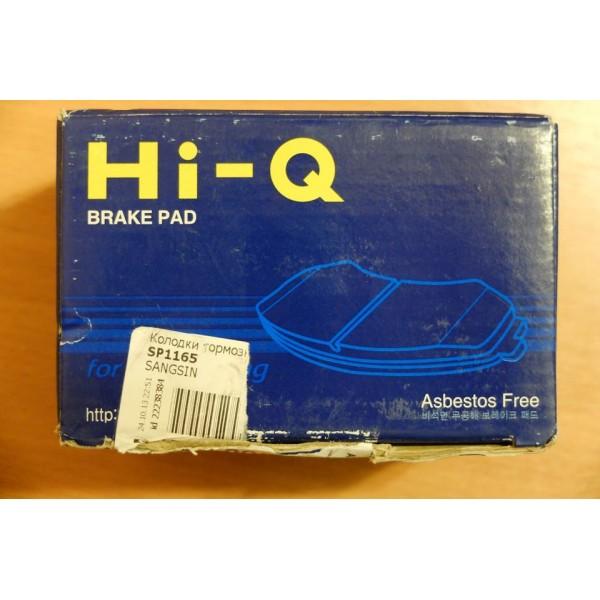 Колодки тормозные передние Ваз-2108-15 Hi-Q
